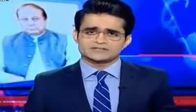 Aaj Shahzaib Khanzada Kay Sath (Mahaz Arai Ki Kafiyat) - 4th December 2017