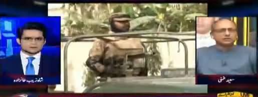 Aaj Shahzaib Khanzada Kay Sath (Mardam Shumari, Mutnaza) - 26th August 2017