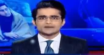 Aaj Shahzaib Khanzada Kay Sath (Mashal Khan Case) – 7th February 2018