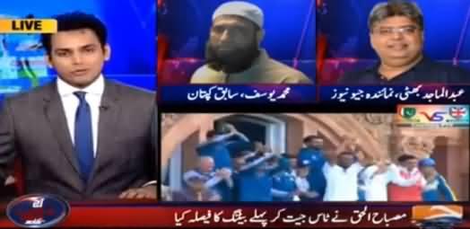 Aaj Shahzaib Khanzada Kay Sath (Misbah Ki Zabardast Entry) - 14th July 2016