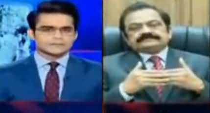 Aaj Shahzaib Khanzada Kay Sath (Model Town Report) - 5th December 2017