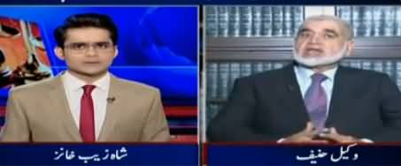 Aaj Shahzaib Khanzada Kay Sath (MQM Differences) – 23rd October 2017