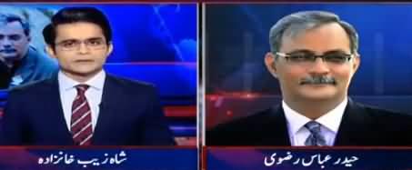 Aaj Shahzaib Khanzada Kay Sath (MQM & Other Issues) – 8th February 2018