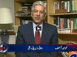 Aaj Shahzaib Khanzada Kay Sath (Mulki Halaat Kahan Ja Rahe Hain) - 20th January 2015
