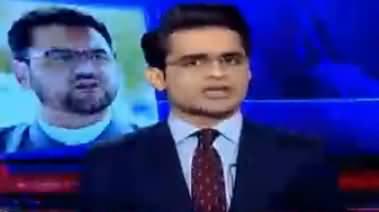 Aaj Shahzaib Khanzada Kay Sath (Na Ahli Barqarar)- 15th September 2017