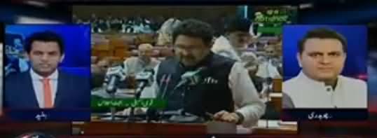 Aaj Shahzaib Khanzada Kay Sath (NA Session) – 2nd May 2018