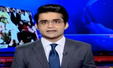 Aaj Shahzaib Khanzada Kay Sath (NAB Case & Sharif Family) – 9th October 2017