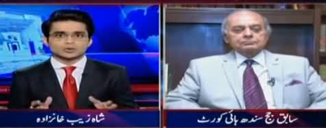 Aaj Shahzaib Khanzada Kay Sath (NAB Cases) – 6th October 2017