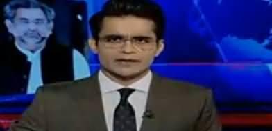 Aaj Shahzaib Khanzada Kay Sath (NAB Ki Karvayian) – 27th June 2018