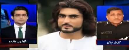 Aaj Shahzaib Khanzada Kay Sath (Naqeeb Mehsud Qatal) – 19th January 2018