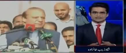 Aaj Shahzaib Khanzada Kay Sath (Nawaz Sharif Ka Bayan) – 14th May 2018
