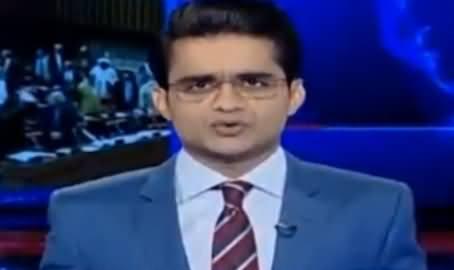 Aaj Shahzaib Khanzada Kay Sath (Nawaz Sharif Ki Adlia Per Tanqeed) - 19th December 2017