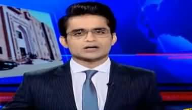 Aaj Shahzaib Khanzada Kay Sath (Nawaz Sharif Ki Paishi) – 3rd November 2017