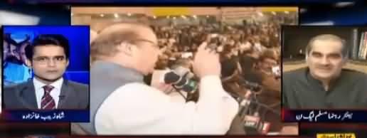 Aaj Shahzaib Khanzada Kay Sath (Nawaz Sharif Ki Tanqeed) - 25th August 2017