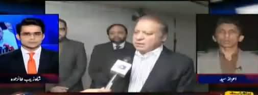 Aaj Shahzaib Khanzada Kay Sath (Nawaz Sharif Ki Wapsi) – 1st November 2017