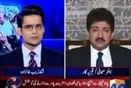Aaj Shahzaib Khanzada Kay Sath (Nawaz Sharif on Roads) – 8th August 2017