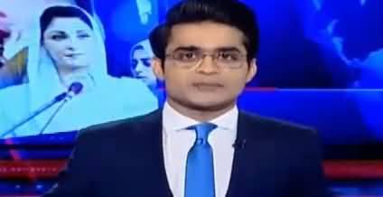 Aaj Shahzaib Khanzada Kay Sath (Nawaz Sharif's Aggressive Attitude) – 4th January 2018