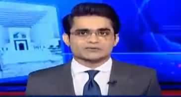 Aaj Shahzaib Khanzada Kay Sath (Nawaz Sharif Vs Judiciary) – 26th March 2018