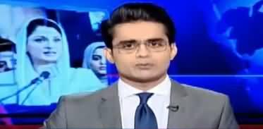 Aaj Shahzaib Khanzada Kay Sath (Nawaz Want To Meet Zardari) – 23rd November 2017