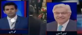Aaj Shahzaib Khanzada Kay Sath (Nawaz Zardari Relations) – 30th April 2018