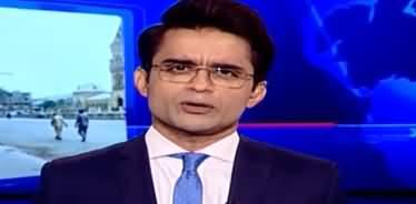 Aaj Shahzaib Khanzada Kay Sath (Need of Strict Lockdown) - 22nd April 2020