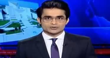 Aaj Shahzaib Khanzada Kay Sath (Nehal Hashmi in Trouble) – 6th March 2018