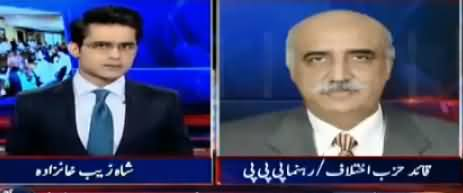 Aaj Shahzaib Khanzada Kay Sath (New Opposition Leader) – 27th September 2017