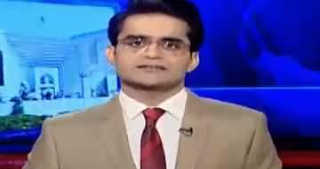 Aaj Shahzaib Khanzada Kay Sath (New Turn in Panama Case) - 12th September 2017