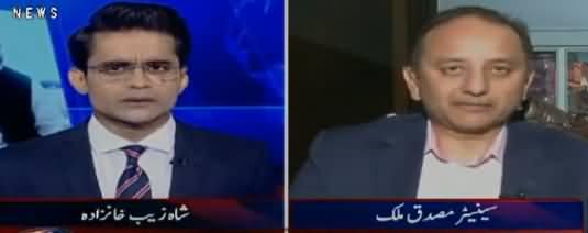 Aaj Shahzaib Khanzada Kay Sath (Nigran Wazir e Azam Ki Talash) – 21st May 2018