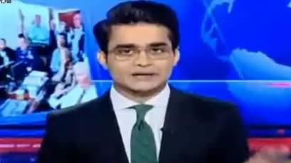 Aaj Shahzaib Khanzada Kay Sath (Obama Ka Bayan) -1st December 2017