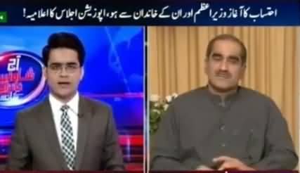Aaj Shahzaib Khanzada Kay Sath (Opposition Ka Mutalba) - 2nd May 2016