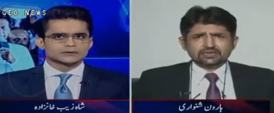 Aaj Shahzaib Khanzada Kay Sath (Overseas Pakistanis Vote) – 3rd April 2018