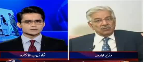 Aaj Shahzaib Khanzada Kay Sath (Pak America Relations) – 24th October 2017