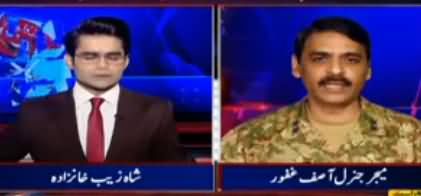 Aaj Shahzaib Khanzada Kay Sath (Pak Army Ki Fatah) - 21st August 2017