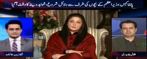 Aaj Shahzaib Khanzada Kay Sath (Panama Case) - 24th January 2017
