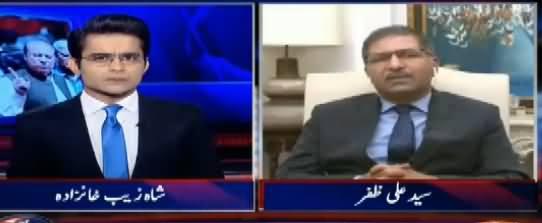 Aaj Shahzaib Khanzada Kay Sath (Panama Case Faisla) - 26th July 2017