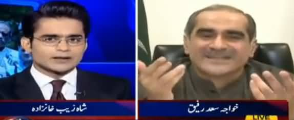 Aaj Shahzaib Khanzada Kay Sath (Panama Case JIT) - 5th July 2017
