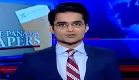 Aaj Shahzaib Khanzada Kay Sath (Panama Case, JIT) - 5th May 2017