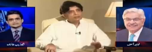 Aaj Shahzaib Khanzada Kay Sath (Panama Case Review) - 13th September 2017