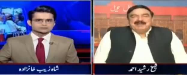 Aaj Shahzaib Khanzada Kay Sath (Panama JIT Report) - 11th July 2017