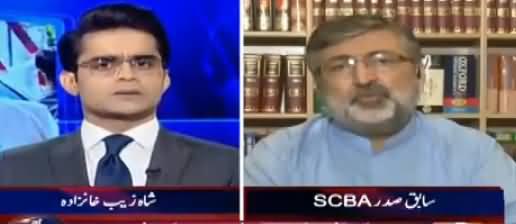 Aaj Shahzaib Khanzada Kay Sath (Panama Review Bench) - 11th September 2017