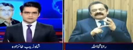 Aaj Shahzaib Khanzada Kay Sath (Peer Sialvi's Demand) – 11th December 2017