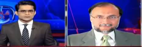 Aaj Shahzaib Khanzada Kay Sath (Pervez Musharraf Ki Wapsi) – 16th March 2018