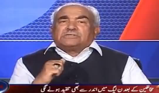 Aaj Shahzaib Khanzada Kay Sath (PM Clash With Asad ur Rehman) - 4th August 2016