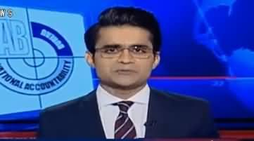 Aaj Shahzaib Khanzada Kay Sath (PMLN Ki Policy) – 28th February 2018
