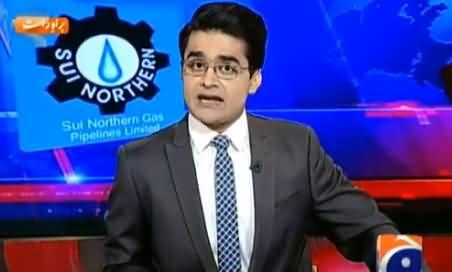 Aaj Shahzaib Khanzada Kay Sath (PPP NAB Se Tang) - 5th November 2015