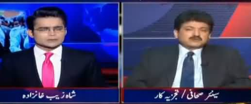 Aaj Shahzaib Khanzada Kay Sath (Pressure on PM For Resignation) - 12th July 2017