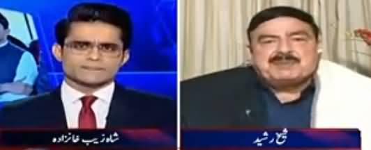 Aaj Shahzaib Khanzada Kay Sath (PTI Defeat in Lodhran) – 13th February 2018