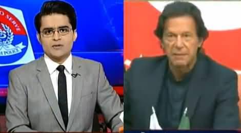 Aaj Shahzaib Khanzada Kay Sath (PTI Ke Phir Rigging Allegations) - 6th November 2015