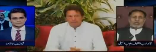 Aaj Shahzaib Khanzada Kay Sath (PTI's U-Turn) – 30th May 2018